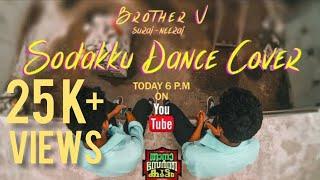 Thaanaa Serndha Kootaam | Sodakku - Dance Cover | Brother-V Suraj-Neeraj| kerala