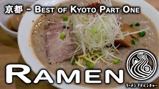 Kyoto's BEST Ramen - Part 1
