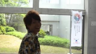 手塚直人自己紹介動画
