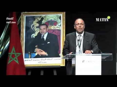 Abdellatif Komat, doyen de la Faculté des sciences juridiques, économiques et sociales de Casablanca
