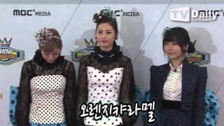 [tvdaily] ★소녀시대★걸스데이★에일리★ 걸그룹들의 전쟁! 최고 섹시 걸그룹은?
