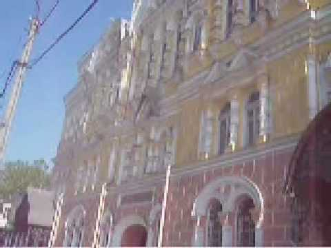 Odessa Chimes