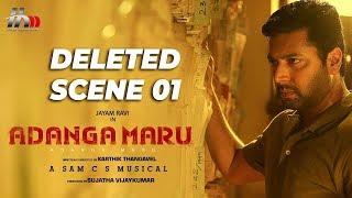 Adanga Maru Deleted Scene 01 | Jayam Ravi | Raashi Khanna | Karthik Thangavel | Munishkanth | HMM