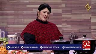 Rehmat-E-Ramazan   9th Ramazan Iftar Transmission with Urooj Nasir   25 May 2018   92NewsHD