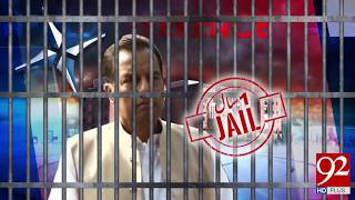 Captain Safdar sent to Adiala Jail after appearing in NAB court | 9 July 2018 | 92NewsHD