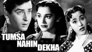 Tumsa Nahin Dekha | Showreel | Shammi Kapoor | Old Hindi Movie width=