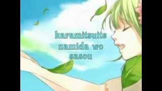 Ame moyou [Kazzy feat. GUMI]