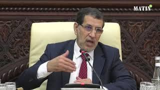 Allocution de Saad Eddine El Othmani au Conseil du gouvernement du 31 janvier 2019