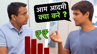 India's Economic Crisis 2019: How to Survive? | Dhruv Rathee Interviews Gaurav Rastogi
