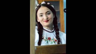 Andra Stana-Ioane, Ioane drag (Cover)