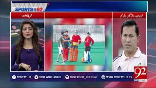 Sports At 92- 21 March 2018 - 92NewsHDUK
