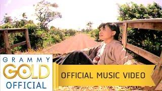 วอนลมเกี่ยวใจ - สลา คุณวุฒิ【OFFICIAL MV】