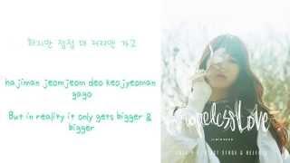 박지민 Park Ji min - Hopeless Love Lyrics {Han/Rom/Eng}