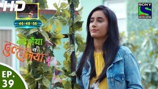 Bade Bhaiyya Ki Dulhania - बड़े भैया की दुल्हनिया - Episode 39 - 8th September, 2016 width=