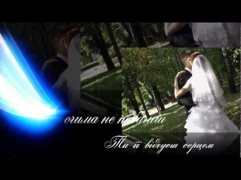 VIPstudio МТС 0503759471, КИЇВСТАР 0967448519 Віктор&Наташа Рівне