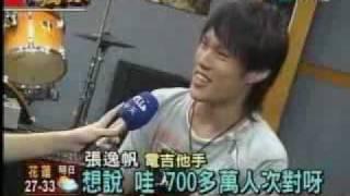 Guitar Pachelbel by JerryC(張逸帆) on TV in Taiwan