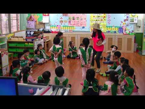 20180411 樹小幼兒園台語教學01 - YouTube