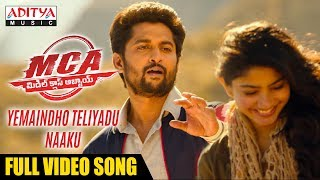 MCA Video Songs - Yevandoi Nani Garu Full Video Song - Nani, Sai Pallavi width=