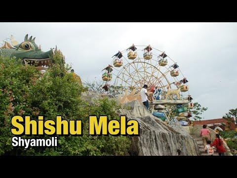 Shishu Mela