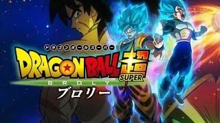 Dragon Ball z /super [AMV] - XXXTENTATION - king of the dead