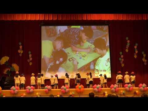 海豐國小107年度慶祝母親節「美麗馨情」星光感恩晚會~四甲:Live while we're young - YouTube