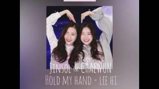 [에이프릴] 채원 진솔 - 손잡아줘요(이하이) 커버 April Chaewon Jinsol - Hold My Hand (Lee Hi) cover