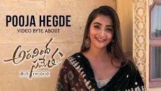 Pooja Hegde Video Byte about Aravindha Sametha   Jr. NTR   Trivikram   Thaman S