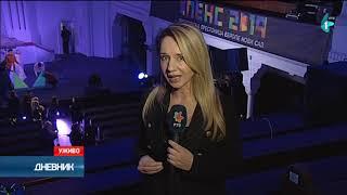 Otvaranje Omladinske prestonice Evrope, prenos na RTV1