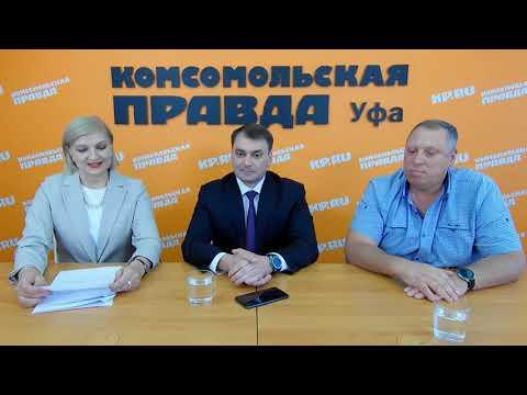 Прямой эфир КП-Уфа: Министр торговли Башкирии объяснил рекордный рост цен на овощи