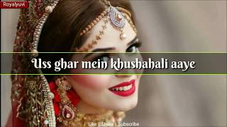 Taron Ka chamakta Gehna Ho || Whatsapp Status || Brother Loves Sister