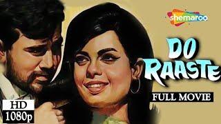 Do Raaste (1969) (HD) Rajesh Khanna | Mumtaz | Balraj Sahani | Prem Chopra - Superhit Hindi Movie width=