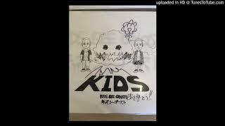 Kanye West & Kid Cudi - Feel the Love (Kids See Ghosts) (INSTRUMENTAL)