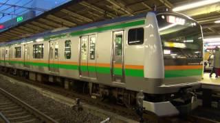 JRE233系U218編成 3534E/4131M 快速アクティー 宇都宮行き JR東海道本線 横浜駅