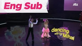 [JTBC] 미라클 코리아 - 미하이와 최민정의 커플 댄스!