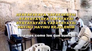 Beshuv Hashem - Eitan Masuri - Hebreo/Español