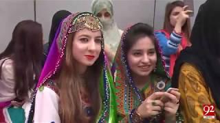 Colorful cultural event organized in private university KPK - 20 March 2018 - 92NewsHDPlus