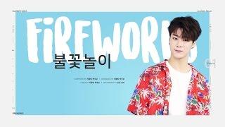 ASTRO 아스트로 - 2nd Mini Album 'Summer Vibes' Highlight Medley