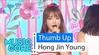 [HOT] Hong Jin young - Thumb Up, 홍진영 - 엄지 척 Show Music core 20160409