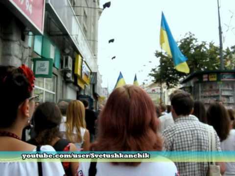 Вышиванковое шествие в Харькове 20.08.2011