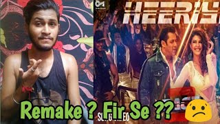 Heeriye Race 3 Song Copied Or Remake? | Song Reaction | Song Review | Salman Khan, Jacqueline |