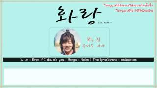 [THAISUB] V, Jin (BTS) - Even if I die, It's you (죽어도 너야)(Hwarang Ost. Part 2)