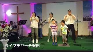 LIVE CHURCH IWATA JOVENS LOUVANDO THIS IS AMAZING GRACE EM JAPONÊS NO DIA DOS PAIS CANAL ALECS JAPAN