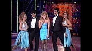 Audrey Landers - Never wanna dance - 1988