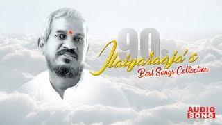 Ilayaraja 90's Songs Collection   Audio Jukebox   Ilayaraja Love Song Collection   Music Master width=