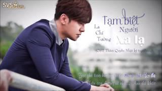 [Kara+Vietsub] Tạm biệt người xa lạ- La Chí Tường (OST Nhật ký trọ chung Thâm Quyến)