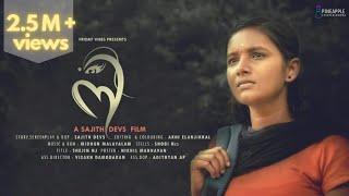 Nee Malayalam New Short film HD 2018