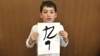 Números japoneses
