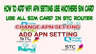 How to change wifi password on stc modem homebroadband 102