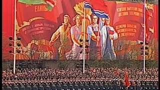 USSR Anthem, Victory Day 1985 Гимн СССР