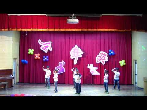 508 Good boys(2016仁愛國小-金舞獎) - YouTube